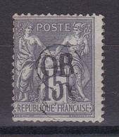 D105/  SAGE N° 77 CACHET OR - 1876-1898 Sage (Type II)