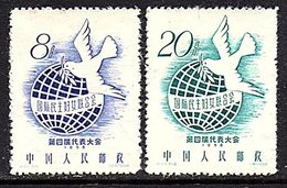 1958 C49 Women's Federation MNH, Very Fine (2) - Neufs