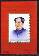 纪念毛泽东同志诞辰一百周年Commemorating The 100th Anniversary Of Comrade Mao Zedong's Birthday (999) - Blocs-feuillets