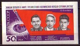 RUSSIA - UdSSR - 1964 - Kosmos Start De Voschod - Bl** - 1923-1991 USSR