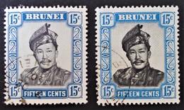 SULTAN OMAR ALI SAÏFUDDIN 1952 - OBLITERES - YT 92 - MI 86 - VARIETES DE TEINTES ET D'OBLITERATIONS - Brunei (1984-...)