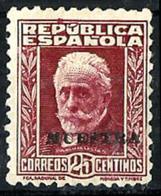 España Nº 667M Nuevo. Cat.33€ - 1931-Aujourd'hui: II. République - ....Juan Carlos I