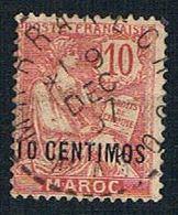 French Morocco 16 Used Surcharge CV 3.25 (BP1367) - Morocco (1891-1956)
