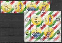 2000 OMAN 460-63+ BF 17** J.O Sydney, Tir, Natation, Course - Oman