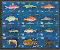 1999 OMAN 431-42** Faune Marine, Poissons, Crustacés - Oman