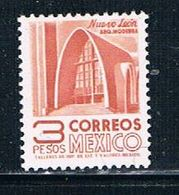 Mexico 1097 MNH Convent (M0109) - Mexico