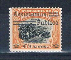 Mozambique Company RA1 MNH Postal Tax Overprint 1932 CV 1.40 (MV0328) - Mozambique