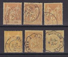 D106/  LOT SAGE N° 92  OBL COTE 30€ / 6 TIMBRES - 1876-1898 Sage (Type II)