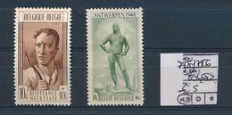 BELGIUM   COB 785/786 MNH FOLDED PLIE - Bélgica