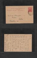 "SUDAN. 1927 (19 April) Wad Medani - Sweden, Orebro 10ms Red Stat Card ""Nr. 1 / Makmar"" Cds. Fine Item.. Opportunity! - Sudan (1954-...)"