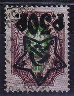 Russia-1922, Standard, Black Ovpt Inverted, Used - 1917-1923 Republic & Soviet Republic