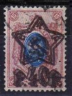 Russia-1922, Standard, Double Black Ovpt, Used - 1917-1923 Republic & Soviet Republic