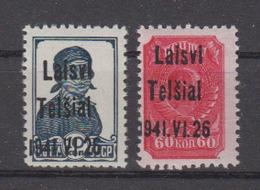 II.WK Litauen Lokalausgabe Telschen MiNo. 2III **, 7III ** - Besetzungen 1938-45