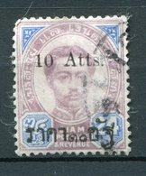 Siam Nr.27          O  Used        (081) - Siam