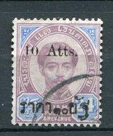 Siam Nr.27          O  Used        (082) - Siam