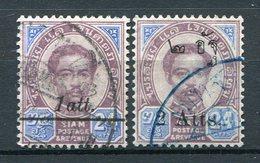 Siam Nr.64 + 65          O  Used        (085) - Siam