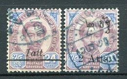 Siam Nr.64 + 65          O  Used        (086) - Siam