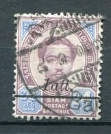 Siam Nr.64           O  Used        (087) - Siam