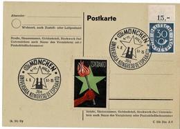 1951, Posthorn , Nr. 132, Kpl. Oberrand, R! , A2959 - Oblitérés