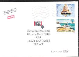 NOUVELLE CALEDONIE Lettre  De NOUMEA MAGENTA De 1995 YT 672 - Nuova Caledonia