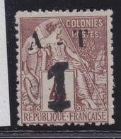 ANNAM - COLONIES FRANCAISES - N° 6. NEUF.  Cote :  550€. Signé - Annam And Tonkin (1892)