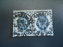 RUSSIA OLD USED STAMPS  PAIR  WITH POSTMARK - 1857-1916 Empire