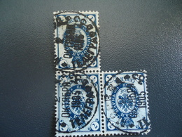 RUSSIA OLD USED STAMPS  BLOCK OF 3 WITH POSTMARK - 1857-1916 Empire