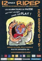 12ème RIDEP Rencontres Internationales Du DESSIN De PRESSE à QUARQUEFOU  CARTE PUBLICITAIRE - TRES BON ETAT - REF CP1-2C - Werbepostkarten