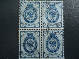 RUSSIA OLD USED STAMPS  BLOCK OF 4  WITH POSTMARK - 1857-1916 Empire