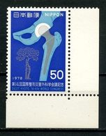 JAPON 1978 N° 1272 Neuf ** MNH  Superbe C 1 € Orthopédie Et Chirurgie Traumatique SICOT Prothèse Médecine - 1926-89 Imperatore Hirohito (Periodo Showa)