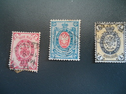 RUSSIA OLD USED STAMPS - 1857-1916 Empire