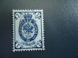 RUSSIA OLD MINT STAMPS - 1857-1916 Empire
