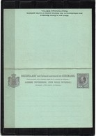 LSAU14 - SURINAME CARTE POSTALE AVEC REPONSE PAYEE NEUVE - Suriname ... - 1975