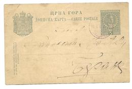 Stamped Stationery -Дописна Карта -Ђаковица -Беране - Montenegro