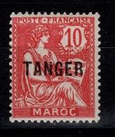 """Maroc - YV 85 N* """" Tanger """" - Ungebraucht"""
