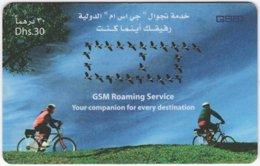 U.A.E. B-020 Prepaid Etisalat - Leisure, Cycling - Used - Ver. Arab. Emirate