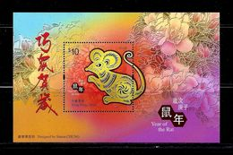 2020 HONG KONG YEAR OF THE RAT MS - 1997-... Chinese Admnistrative Region