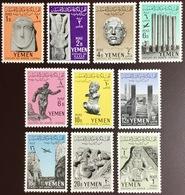 Yemen 1961 Statues Of Marib MNH - Yemen