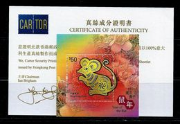 2020 HONG KONG YEAR OF THE RAT SILK MS 50HKD - 1997-... Chinese Admnistrative Region