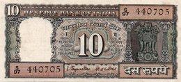 INDIA  10 RUPEEs 1970  P-59  Xf+ - India
