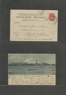 RUSSIA. 1901 (2 Feb) Reval, Latvia - Spain, Escorial. Fkd Pc. Better Origin / Dest. - 1857-1916 Imperio