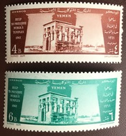 Yemen 1962 Campaign To Save Nubian Monuments MNH - Yémen