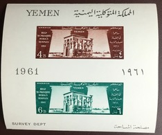 Yemen 1962 Campaign To Save Nubian Monuments Minisheet MNH - Yémen