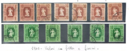 UNGHERIA (HUNGARY)  -  SG  971.983    -  1946  CURRENCY REFORM (COMPLET SET OF 13)  - USED°  -  RIF.CP - Usati