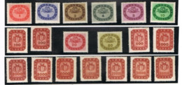 UNGHERIA (HUNGARY)  -  YV 788.806   -  1946  ARMS    (COMPLET SET OF 19) -  MINT**   -  RIF.CP - Nuovi