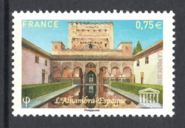 FRANCE/UNESCO 2010 Protected Site/Alhambra: Single Stamp UM/MNH - Officials