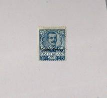 Colonie Eritrea 1903  N. 24  25 Cent Azzurro Nuovo MNH Linguellato - Eritrea