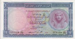 EGYPT 1 EGP POUND 1956 P-30 Sig/SAAD #9 AU-UNC */* - Egypt