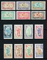 Costa De Somalia Francesa Nº 67/... Cat.150,70€ - Costa Francesa De Somalia (1894-1967)