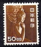 Japon YT N° 469 Neuf ** MNH. TB. A Saisir! - 1926-89 Emperor Hirohito (Showa Era)
